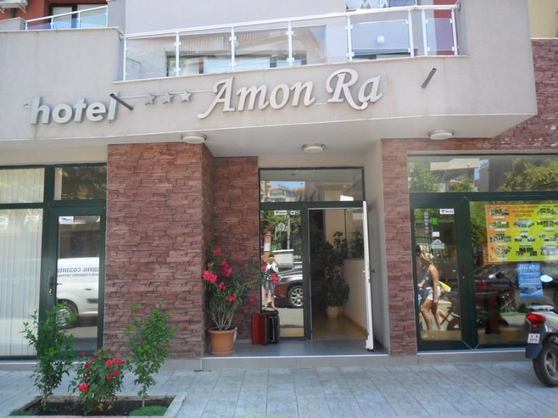 Amon-Ra-2