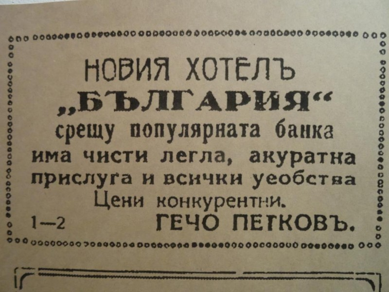 laugh-museum-trojan-old-ads-11